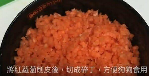 珍珠雞腿蔬菜捲 狗狗鮮食 電鍋作法 切丁