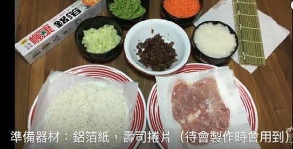 珍珠雞腿蔬菜捲 狗狗鮮食電鍋作法 準備配料
