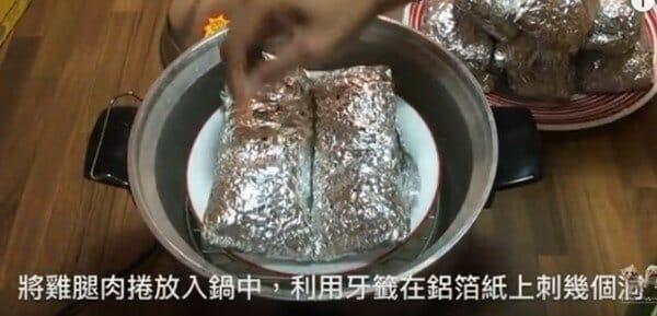 珍珠雞腿蔬菜捲 狗狗鮮食 電鍋作法 蒸煮
