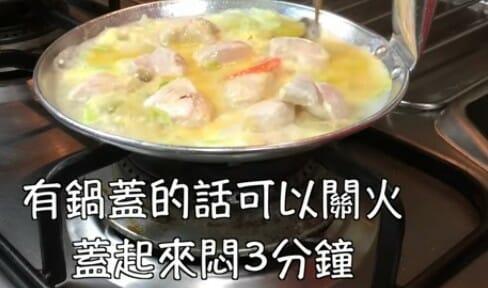 寵物鮮食 親子丼diy 淋入蛋汁