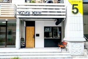 貓咪咖啡廳 超人氣排行榜- TakeOut Burger&Cafe