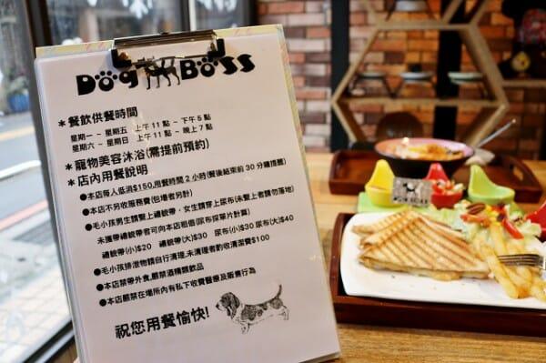 DogBoss 寵物餐廳帶著主子早午餐 店家注意事項