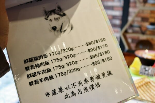 DogBoss 寵物餐廳帶著主子早午餐 鮮食菜單