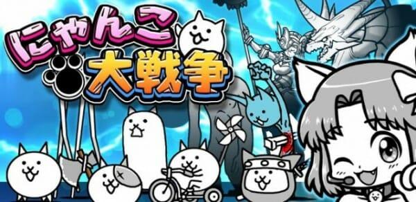貓咪大戰爭 蛋黃哥推限定餐點玩偶 貓咪大戰爭