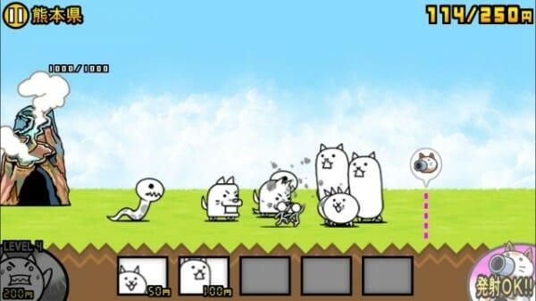 貓咪大戰爭 蛋黃哥推限定餐點玩偶 遊戲介紹三