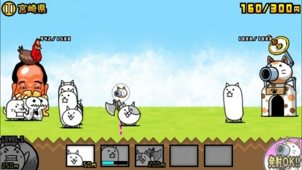 貓咪大戰爭 蛋黃哥推限定餐點玩偶 遊戲介紹四