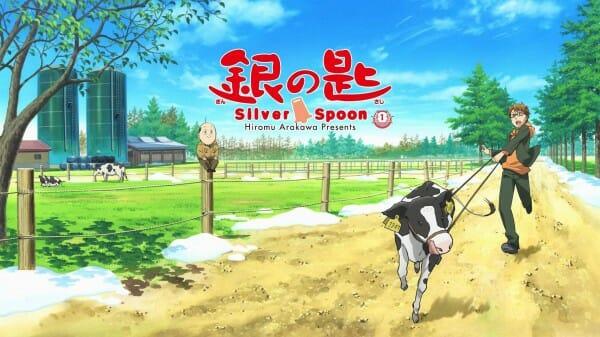 銀之匙 第一季人與經濟動物生態 動物卡通