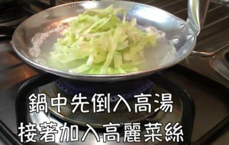 寵物鮮食 親子丼diy 加入菜