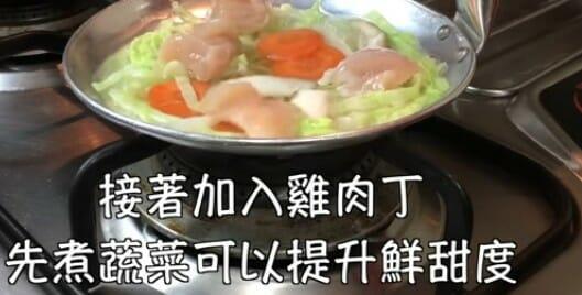 寵物鮮食 親子丼diy 加入雞丁
