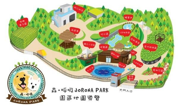 寵物休閒 台南夏日好去處 超級寬闊的活動空間
