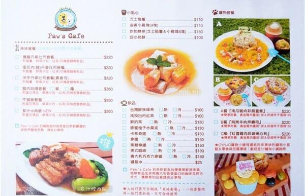 寵物休閒 台南夏日好去處 西式風格的寵物餐廳