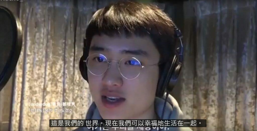 浪浪別哭 韓國動畫的真情告白 EXO都敬秀